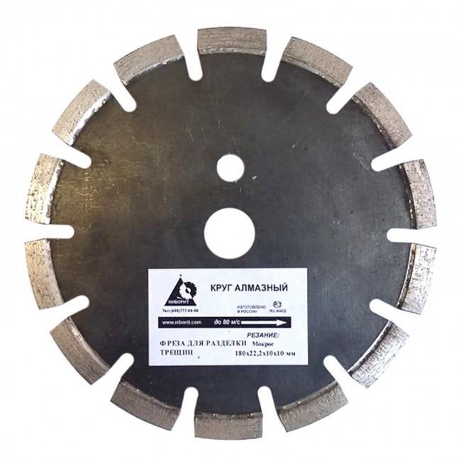 Алмазный диск для разделки трещин в асфальте 250×25,4 мм