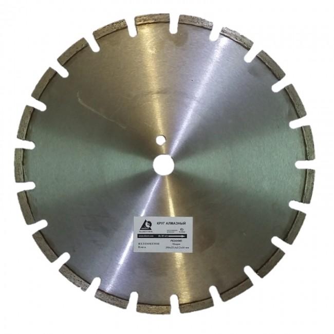 Алмазный диск по асфальту 450×25,4 мм